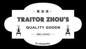 traitor zhou's beijing logo