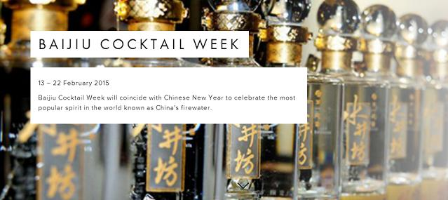 baijiu cocktail week london bo drake casino empire gong hakkasan hutong opium ping pong salvatore's bar spice market