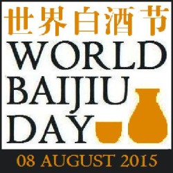 World Baijiu Day Logo Square New