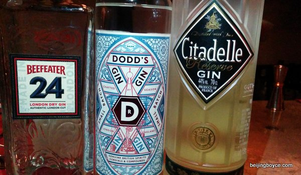 dodd's citadelle beefeater 24 gin bbc boot bottle cigar beijing china.jpg