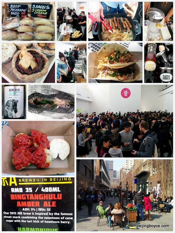 jue market 2015 with traitor zhou's palms la jing a cuju rager pie meatball company and more beijing china.jpg