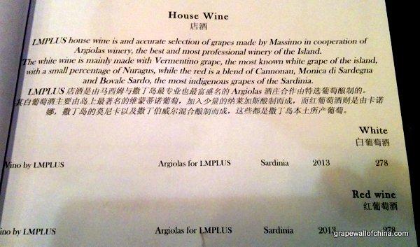 lm plus wines of sardinia including argiolas cantina santadi sella mosca (3)