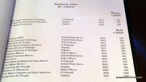 lm plus wines of sardinia including argiolas cantina santadi sella mosca