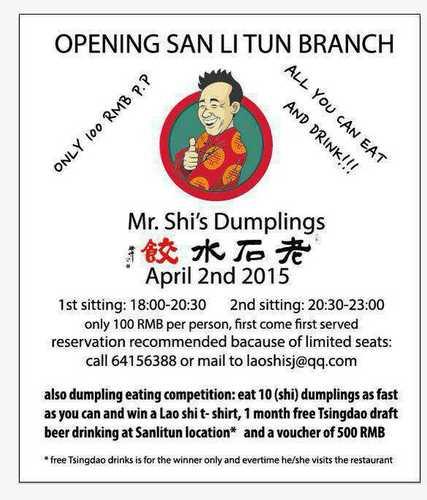 mr shi's dumplings sanlitun opening party.jpg