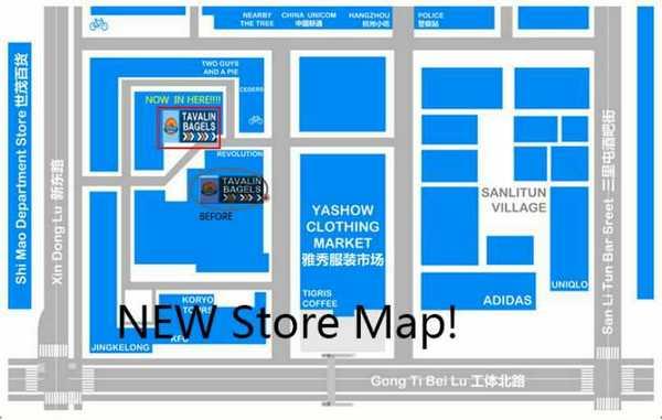 new tavalin bagels map yashow beijing china.jpg