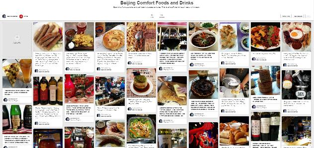 beijing boyce comfort food and drink pinterest page
