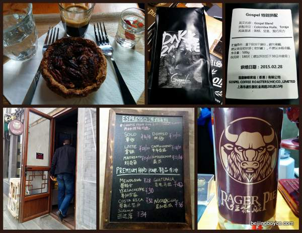 rager pie gospel coffee andingmen beijing china.jpg