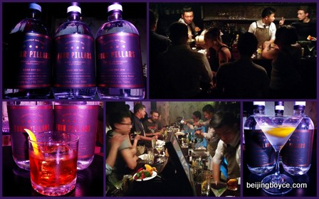 Four Pillars gin tasting at Parlor Beijing China.jpg