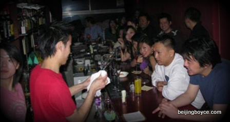 beijing boyce first cafe newsletter