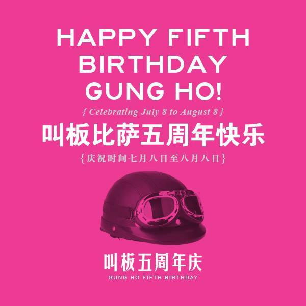 Gung Ho Pizza Fifth Anniversary