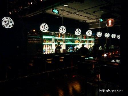new q bar eastern inn beijing china.jpg