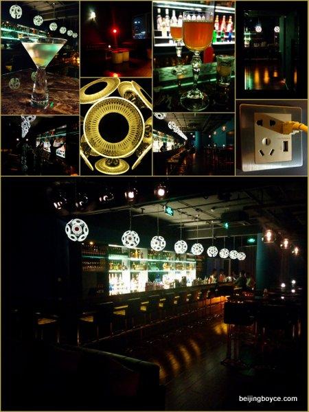 q bar george zhou opening beijing china.jpg