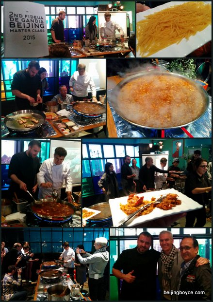 velvet fideua cooking class nali patio sanlitun beijing.jpg
