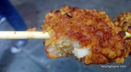 2015 Comfort Foods Beijing China Chicken Nugget Chuanr near Irish Volunteer