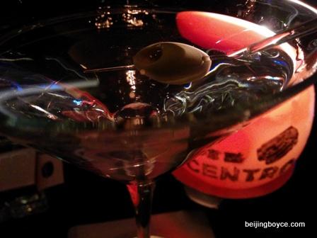 2015 Comfort Foods Beijing China Happy Hour Martini at Centro