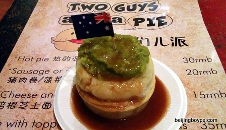2015 Comfort Foods Beijing China Two Guys and a Pie