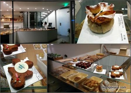 No Deadline Day Beijing Bar 2015 Crawl Tiens Tiens Bakey and Cafe