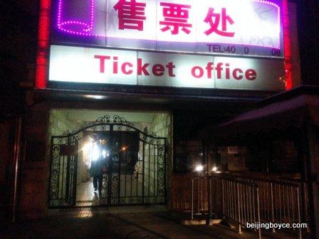 ichikura cocktail bar kuroki koji chaoyang theatre beijing china