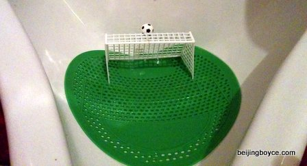 football soccer net urinal
