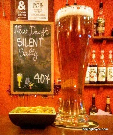 Beijing Hutong Pub Crawl With Cafe De La Poste Lark Flow Bungalow