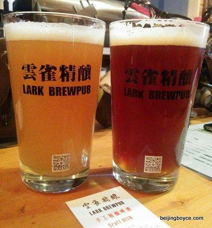 Beijing hutong pub crawl with Cafe de la Poste, Lark, Flow, Bungalow, Ron Mexico, Chill, 8 Bit, Dada and Temple. (3)