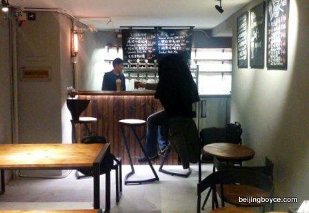 flow bar and ron mexico hutong bar crawl beijing