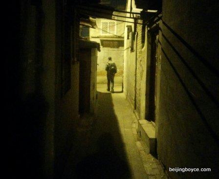 hutong pub crawl (2)