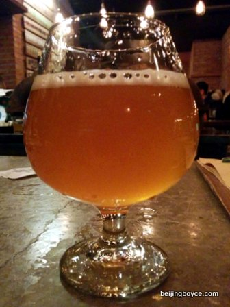 jing-a suan ge pi sour beer beijing china