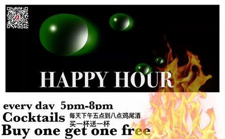q bar buy one get free beijing china.jpg