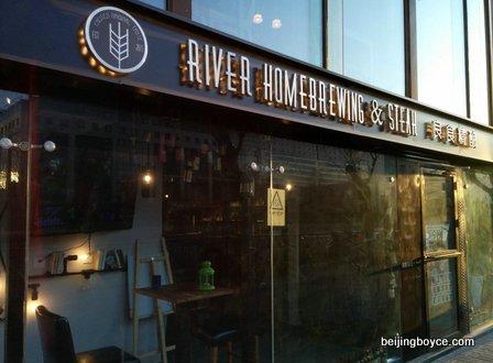 river brewing liangma river beijing china (2)