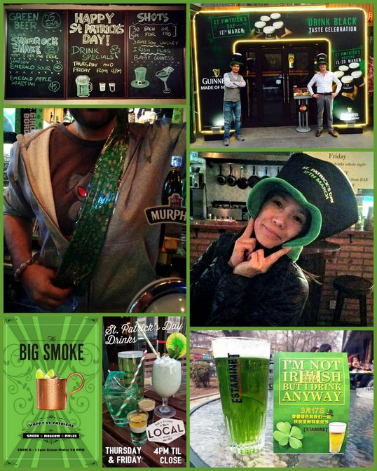 st patrick's day 2016 events big smoke local beermania xl irish volunteer paddy o'shea's thel ocalbeijing china (2)