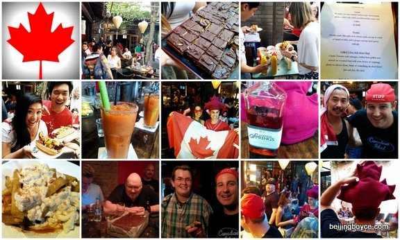 canada day collage beijing china.jpg