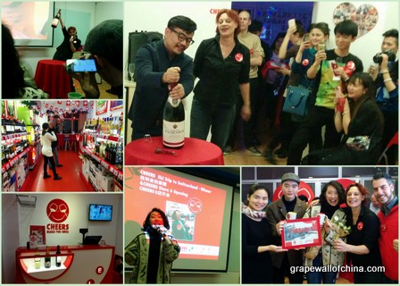 cheers wine shops new office opening beijing china (2)