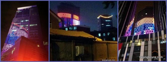 intercontinenal hotel sanlitun beijing yuck (4)