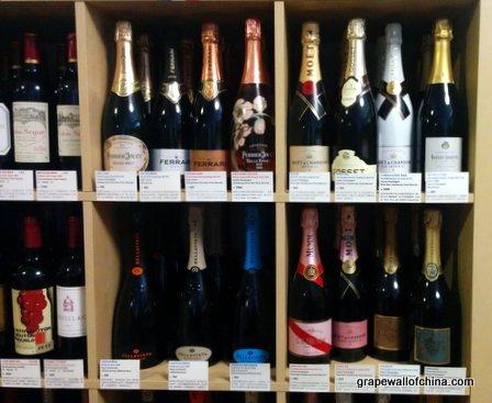 mali wine cellar guomao beijing fifth anniversary party 2016 (10)
