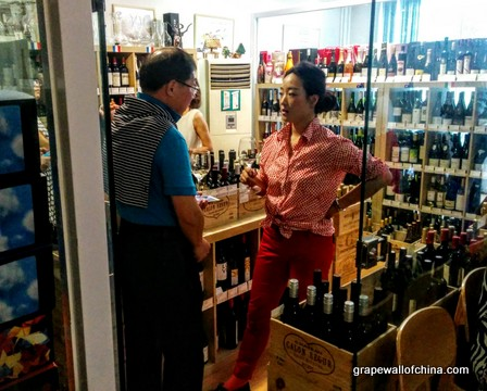 mali wine cellar guomao beijing fifth anniversary party 2016 (7)