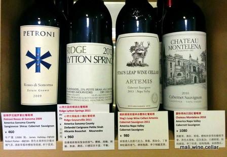 mali wine cellar guomao beijing fifth anniversary party 2016 (9)