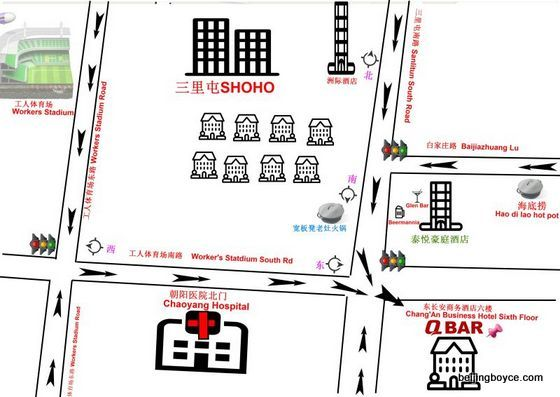 q bar beijing map  (2)