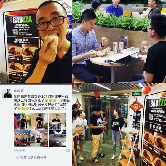 baozi baozza beijing china screenshot-001