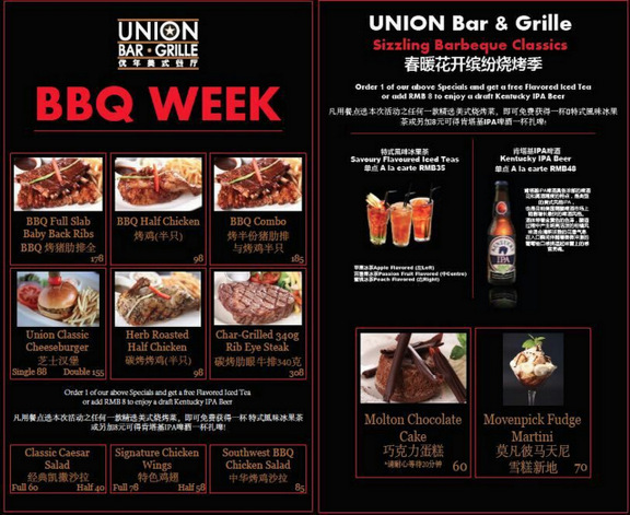 zach lewison union bar & grille beijing china (2)