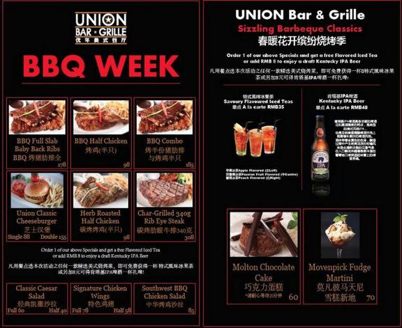 zach lewison union bar & grille beijing china (2)