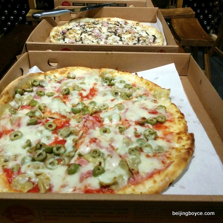 2015 Comfort Foods Beijing China Pizza Plus