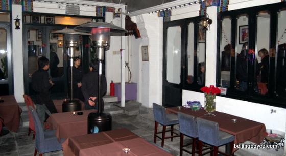 beijing boyce flashback 2009 purple haze restaurant 2