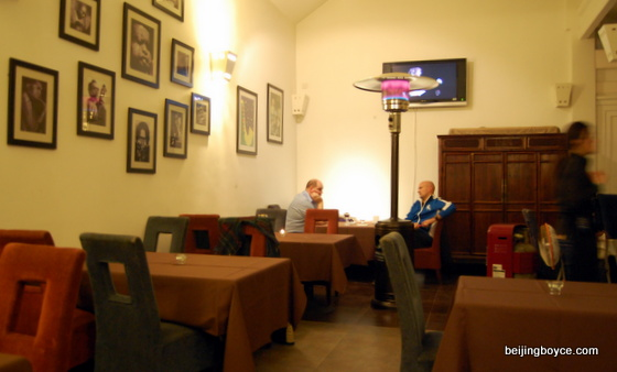 beijing boyce flashback 2009 purple haze restaurant 2  (3)