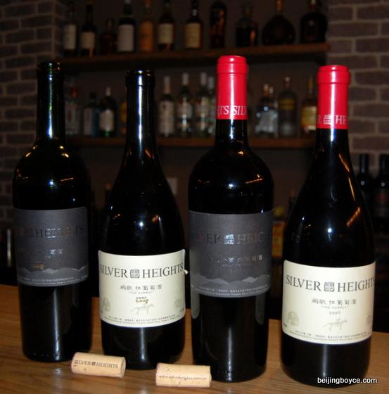 beijing boyce flashback post 2009 palette vino