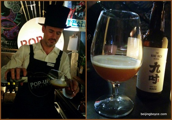 nine-inch brewing wheat beer and ipa at pop-up beijing (2)
