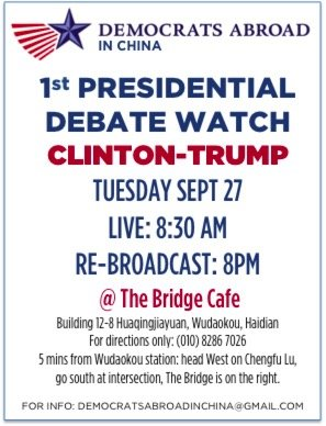 bridge-cafe-local-bar-and-restaurant-beijing-china-donald-trump-hillary-clinton-debate-2016-2