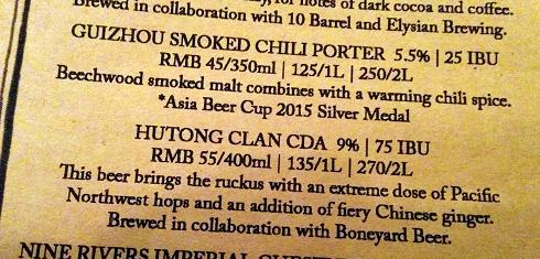 hutong-clan-cda-jing-a-taproom-beijing-china
