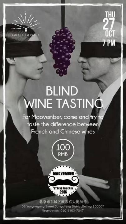 maovember-2016-event-blind-tasting-cafe-de-la-poste