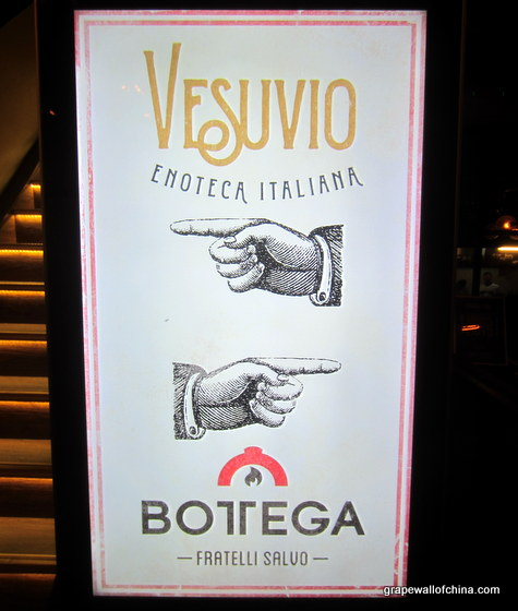 vesuvio-wine-bar-bottega-beijing-china